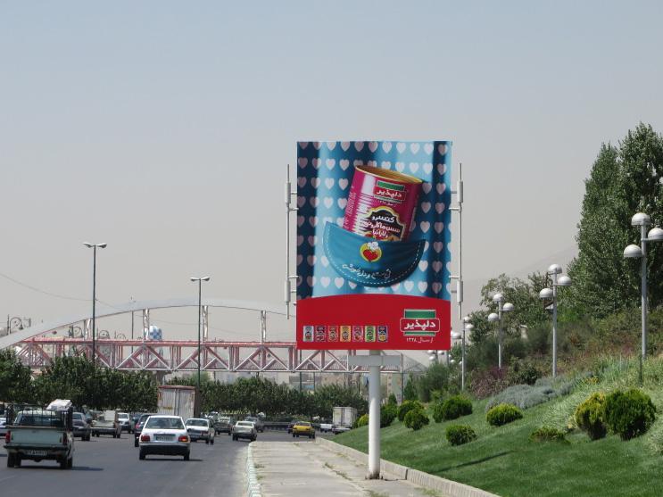 استرابرد تبلیغاتی در رویکردهای مختلف تبلیغات