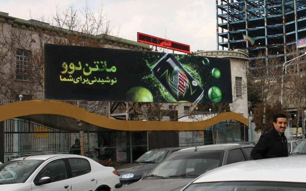 تبلیغات در ایستگاه دوچرخه