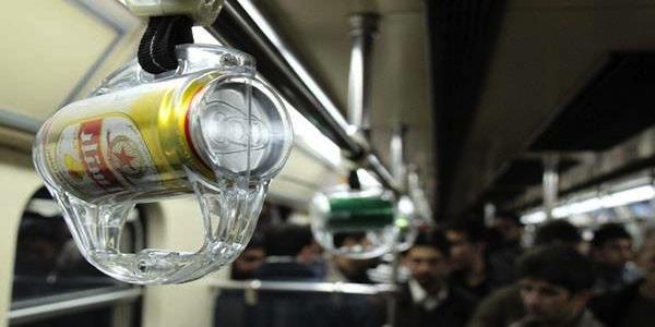 تبلیغات مترو