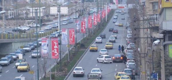 بررسی تبلیغات طرح ترافیک راهنمایی و رانندگی