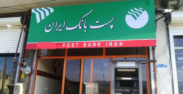 تحلیل و بررسی تبلیغات پست بانک