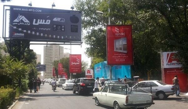 تبلیغات محیطی و اهمیت آن در نمایشگاه های بین المللی