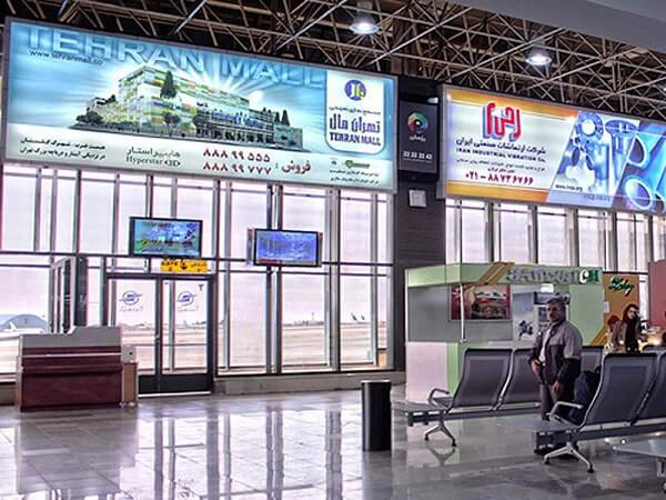 بررسی تبلیغات محیطی در فرودگاه ها