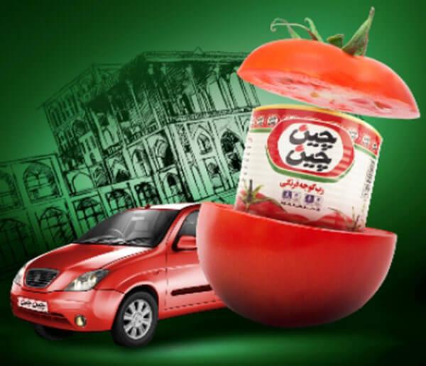بررسی تبلیغات رب گوجه فرنگی چین چین